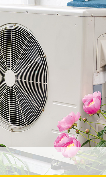 Pompe à Chaleur Mions → Devis/Prix : Installation PAC Air-Eau, Aerothermie